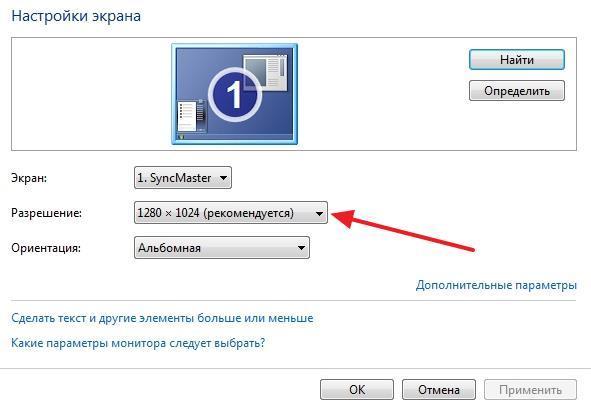 1753534606-kachestvo-razresheniya.jpg
