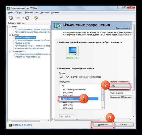 1753534610-izmenenie-kachestva-razresheniya.jpg