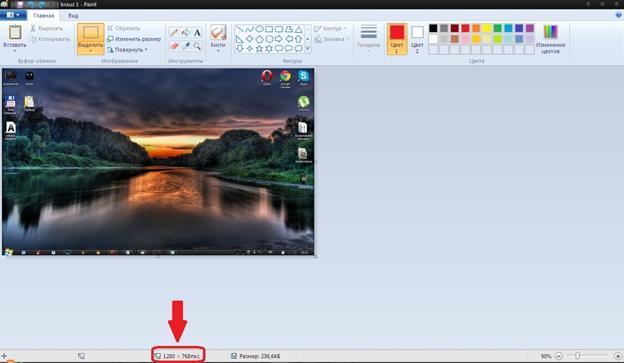 1753534614-programma-print-screen.jpg