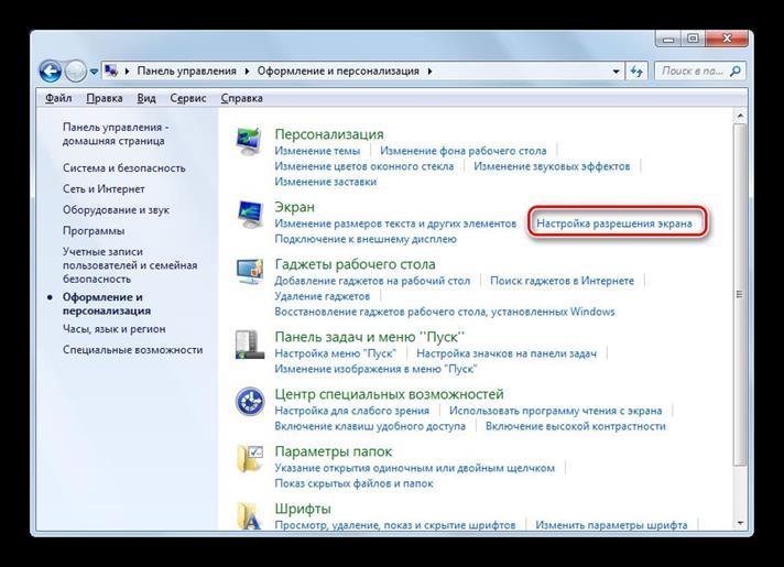 1753534617-oformlenie-i-personalizaciya.jpg