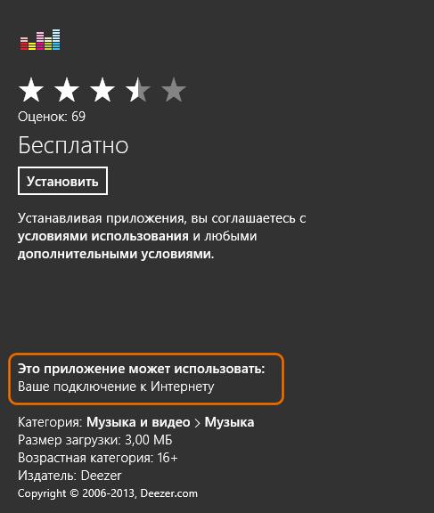 windows-8-app.png