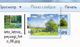 Auto_Arrange_Off_And_Converting_Files_logo.png