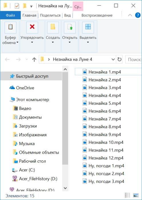 serialy-v-odnoj-papke-raspolozheny-v-alfavitnom-poryadke.jpg