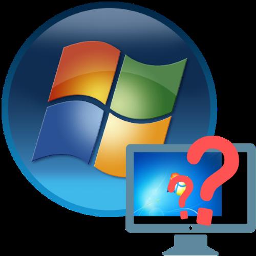 razreshenie-ekrana-ne-menyaetsya-v-windows-7.png