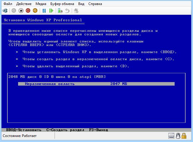 hyperv_machine_9.png