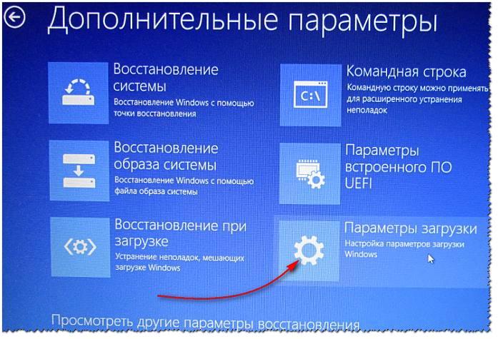 kak-zajti-v-bezopasnyj-rezhim-windows-7divide10-3108134.jpg
