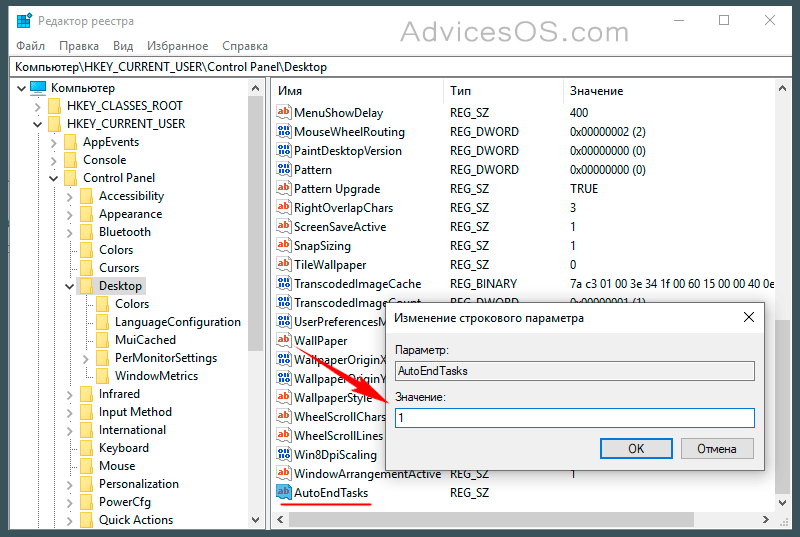 zakritie-programm-2-800x537.png