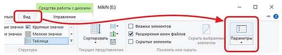 Parametry-2.jpg