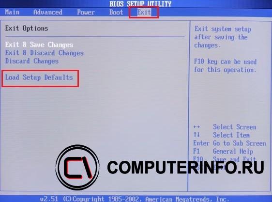 load_setup_defaults.jpg
