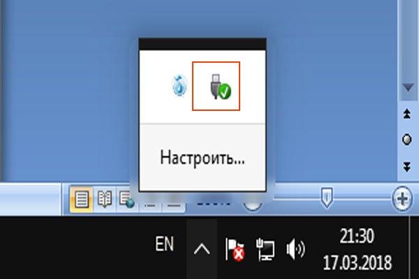 Nazhimaem-na-ikonku-dlya-bezopasnogo-izvlecheniya-USB-ustrojstva.jpg