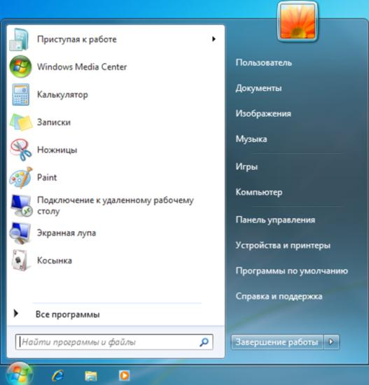 Klikaem-levoj-knopkoj-myshki-po-znachku-s-logotipom-OS-Window-v-levom-nizhnem-uglu.png