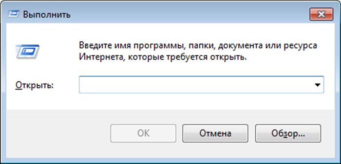 Otkryvaem-komandu-Vypolnit-nazhav-kombinaciju-klavish-WinR-.png