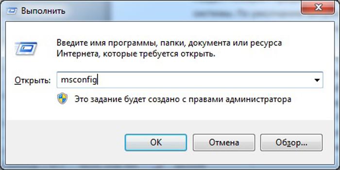 Vvodim-komandu-msconfig-v-pole-Otkryt-nazhimaem-OK-ili-Enter-.jpg