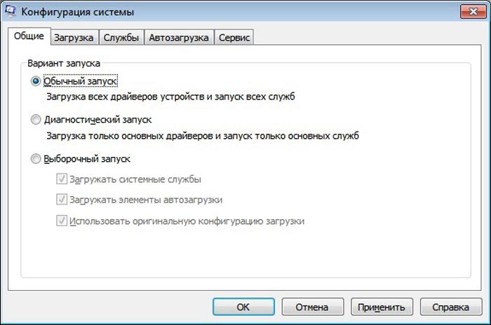Okno-Konfiguracii-sistemy-.jpg