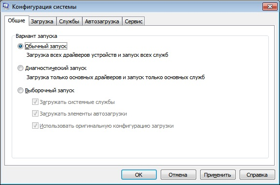 msconfig-windows-7-5.jpg