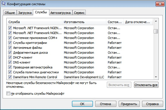 msconfig-windows-7-8.jpg