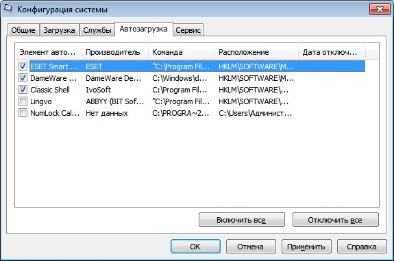 msconfig-windows-7-9.jpg