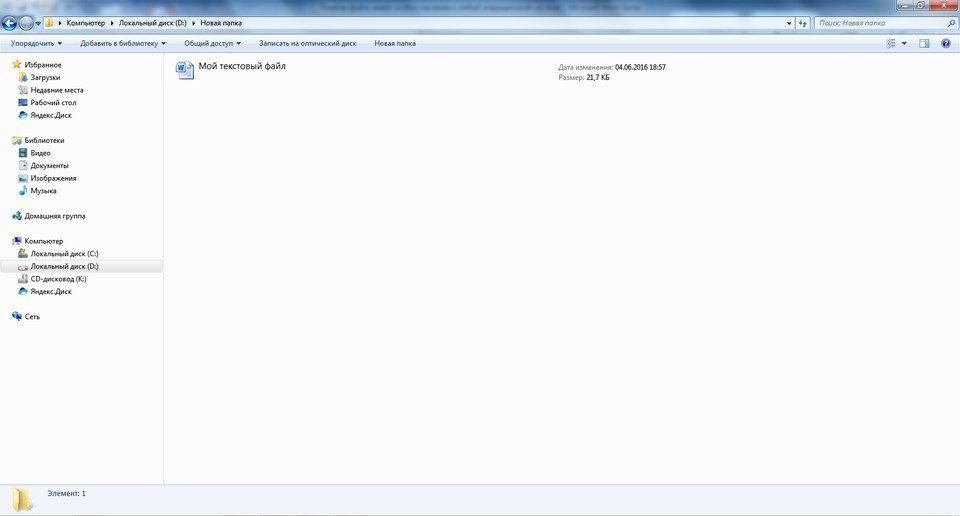 fileview2-960x516.jpg