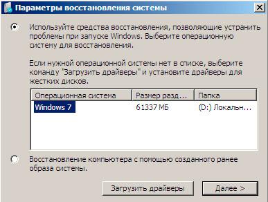 windows-update-remove-package-003.jpg