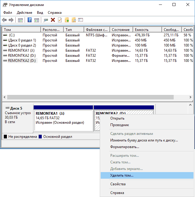 delete-partitions-on-usb-drive-win-10.png