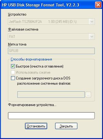 kak_udalit_razdely_na_fleshke3.jpg