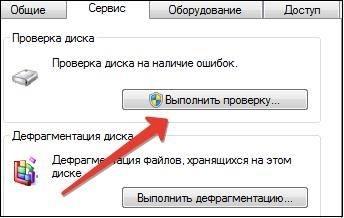 kak_udalit_razdely_na_fleshke6.jpg