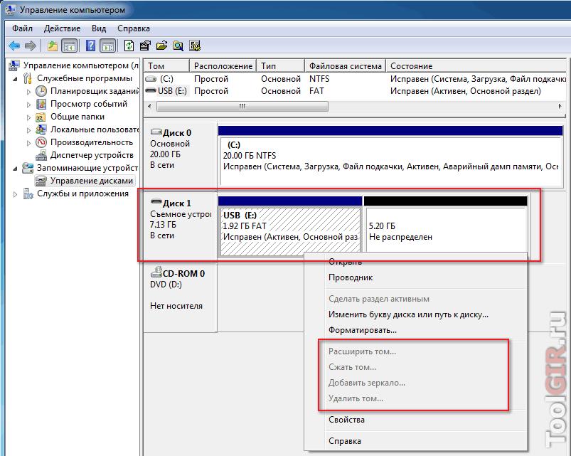 USBPD-upravlenie-diskami.png