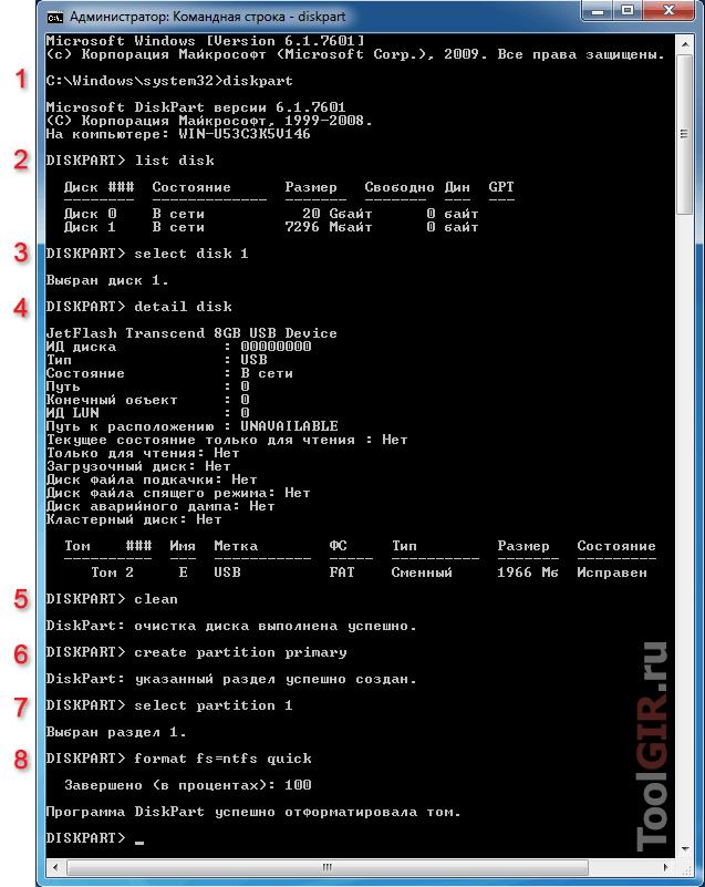 USBPD-diskpart.png