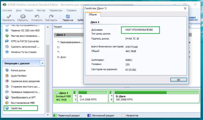 AOMEI-Partition-Assistant-700x414.png