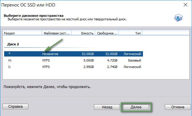 Perenos-Windows-3.jpg