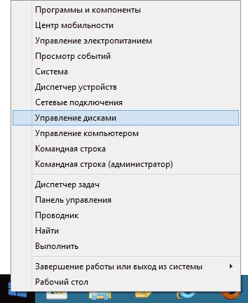 disk-management-windows-8-1.png