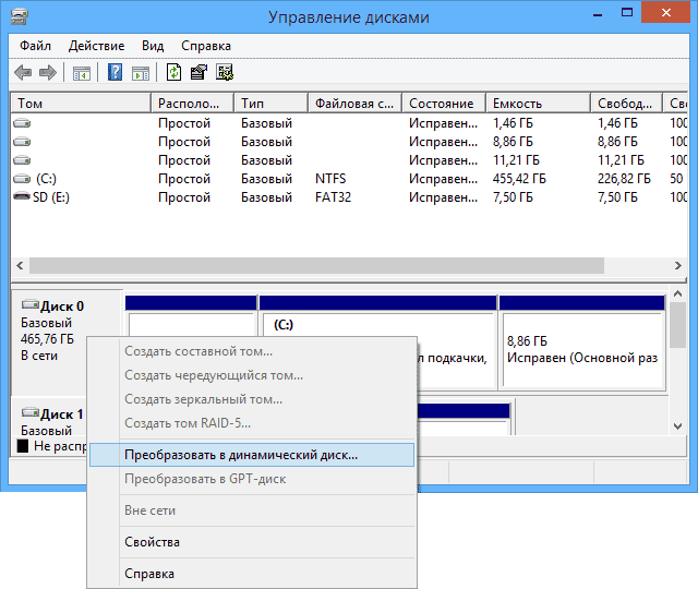 create-dynamic-disk.png