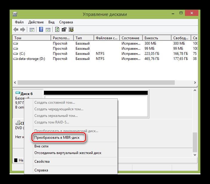 Windows-8-Preobrazovanie.png