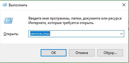 Вход-в-службы-services.jpg