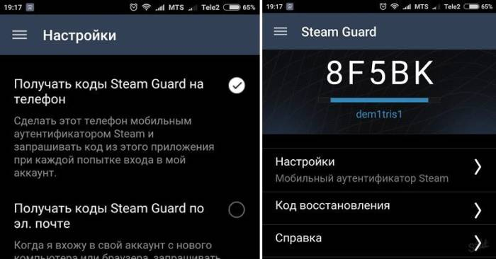 steam-guard-setting.jpg