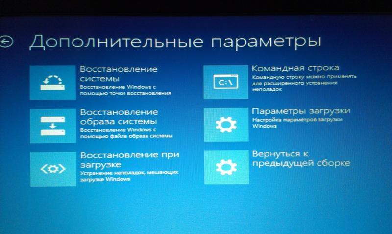 vosstanovlenie-sistemy-okno-windows-10.png