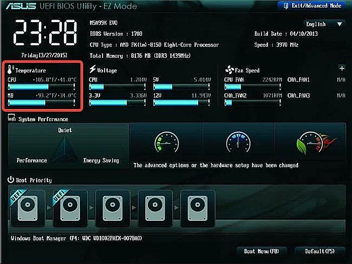 Na-glavnom-ekrane-BIOS-UEFI-v-razdele-Temperature-smotrim-v-punktah-znachenie-temperatury.png