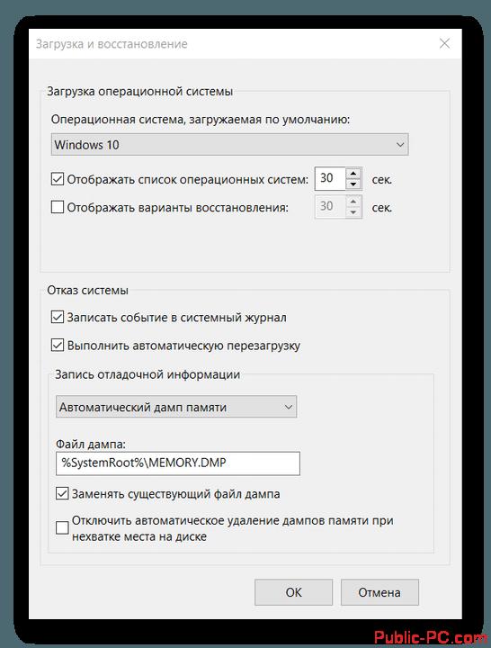 system_service_exception-v-windows-10-7.png