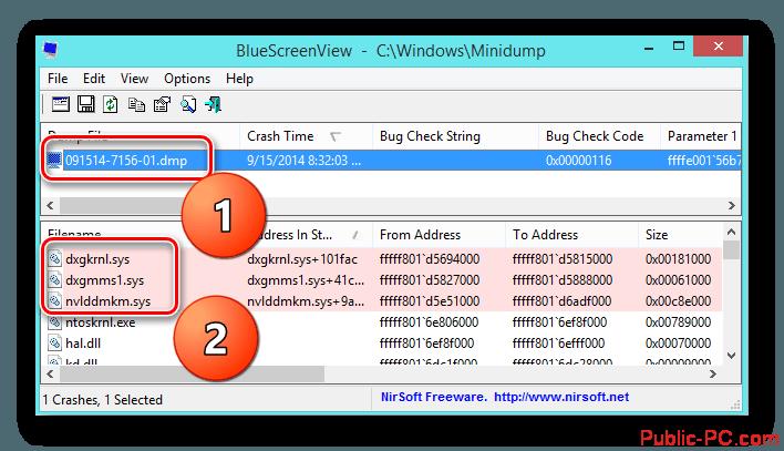 system_service_exception-v-windows-10-8.png
