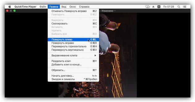 Mac1_1520844028-630x330.jpg