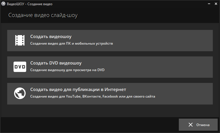 kak-perevernut-video-na-kompyutere_10.jpg