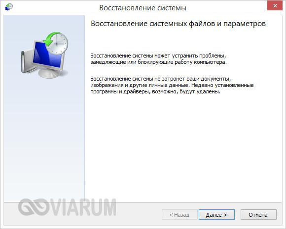 error-memory-management-win-10-2.jpg