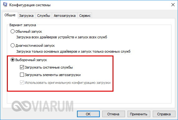 error-memory-management-win-10-18.jpg