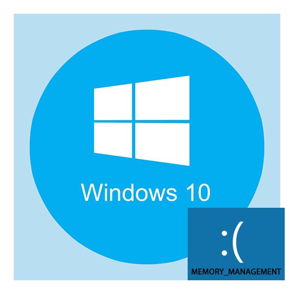 Kak-ispravit-oshibku-MEMORY_MANAGEMENT-na-Windows-10.png
