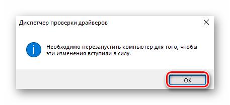 Soobshhenie-o-neobhodimosti-perezagruzit-sistemu-Windows-10.png