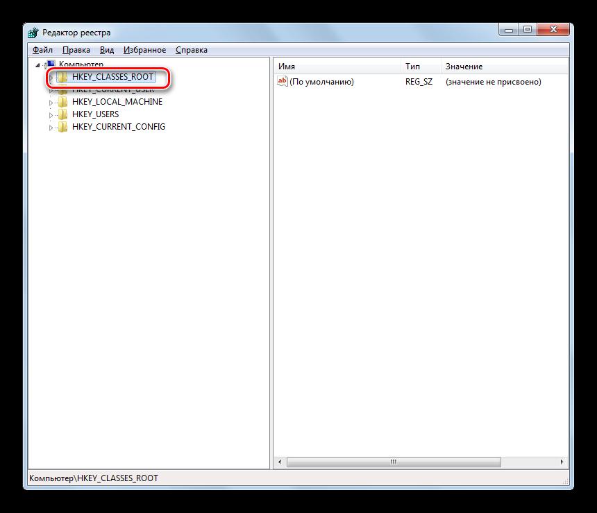 Otkryitie-razdela-HKEY_CLASSES_ROOT-v-okne-Redaktora-sistemnogo-reestra-v-Windows-7.png