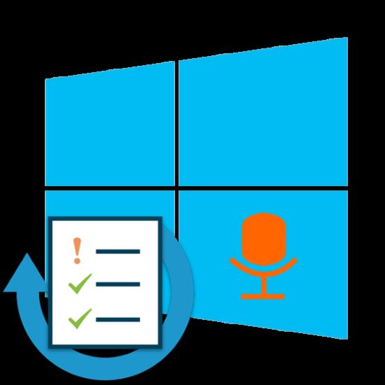 Kak-proverit-mikrofon-na-Windows-10---.png