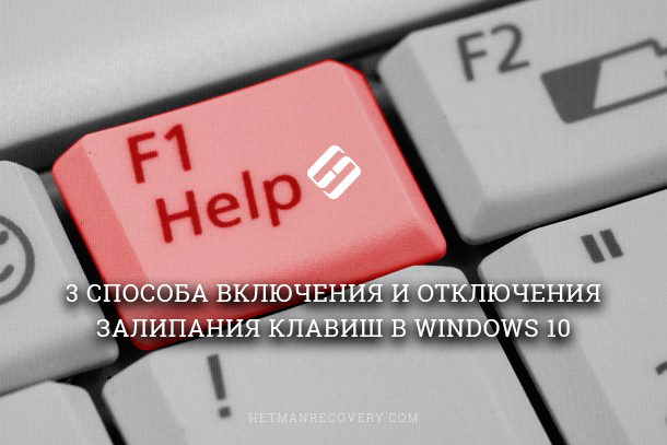 3-ways-to-turn-keylogging-on-and-off-in-windows-10.png