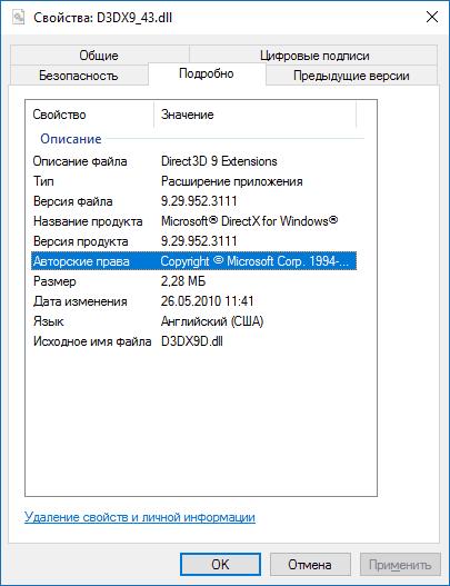 d3dx9-43-dll-file-properties.png