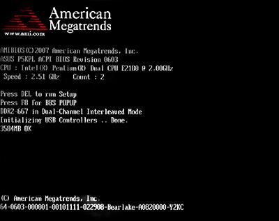 american-megatrends-post-test-screen.jpg